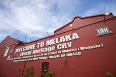 De stad van Malacca Royalty-vrije Stock Foto