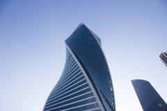 De Stad van Moskou - een commercieel centrum in het centrum van Moskou Stock Foto