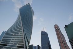 De stad van Moskou, groot commercieel centrum in het centrum van Moskou royalty-vrije stock afbeelding