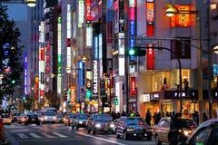 De stad van nachttokyo stock fotografie