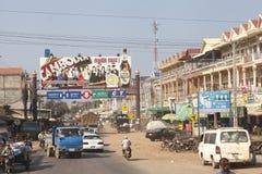 De stad van slingeringsrieng in Kambodja Stock Afbeeldingen