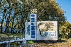 De stad van Tchernobyl Stock Afbeeldingen