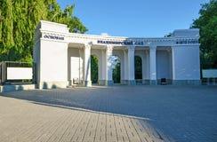 De Stad van Ulyanovsk Stock Afbeelding
