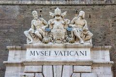 De stad van Vatikaan, het Museum hoofddeur van Vatikaan Stock Foto