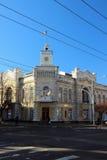 De stadhuisbouw in Chisinau, 13 December 2014, Chisinau, Moldavië Stock Foto's