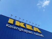 DE STADS HETE DAG VAN IKEA TEBRAU Royalty-vrije Stock Foto's