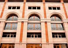 De stads mooie architectuur van Armenië, Yerevan! stock foto