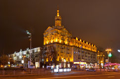 De stadscentrum van Kyiv Stock Foto