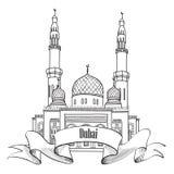 De stadsetiket van Doubai Het symbool van de reisv.a.e royalty-vrije illustratie