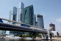 De stadsgebouwen van Moskou. Royalty-vrije Stock Foto's
