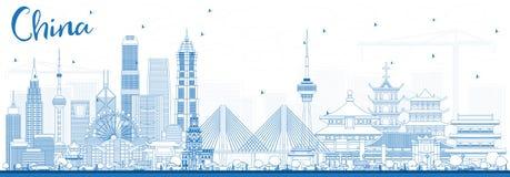 De Stadshorizon van overzichtschina Beroemde Oriëntatiepunten in China Stock Afbeeldingen