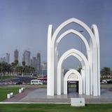 De stadsmening van Doha royalty-vrije stock afbeeldingen