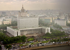 Moskou stock fotografie