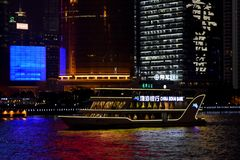 De Stadsnacht van Shanghai, Oosterse Pareltoren, nachteconomie stock foto