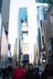 De stadsreis van New York Royalty-vrije Stock Foto