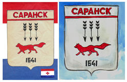 De stadsvlag en embleem van Saransk met vos Stock Afbeelding