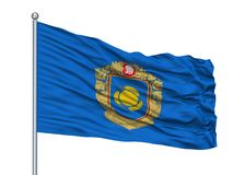 De Stadsvlag van Aberdeen op Vlaggestok, UK, dat op Witte Achtergrond wordt het geïsoleerd stock illustratie