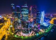 De Stadswolkenkrabbers van Moskou Stock Fotografie