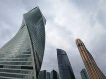De Stadswolkenkrabbers van Moskou Onderzoek Rusland royalty-vrije stock afbeelding