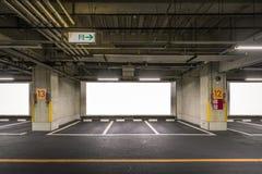 De stationnement de garage intérieur sous terre image libre de droits