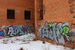 De stedelijke bouw van Graffiti Stock Foto's