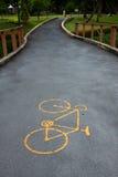 De steeg van de fiets in park Royalty-vrije Stock Foto's