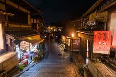De steeg van Japan in het Higashiyama-district, Kyoto Royalty-vrije Stock Fotografie