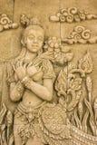 De steen sneed Thaise stijl Stock Foto
