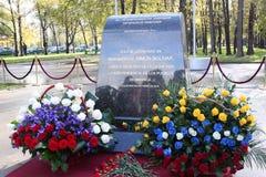 De steen van de stichting van het monument Stock Foto's