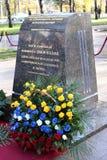 De steen van de stichting van het monument Stock Afbeeldingen