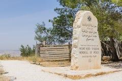 De steen zet het Gedenkteken van Nebo Siyagha van Mozes, Christelijke heilige plaats op Royalty-vrije Stock Foto