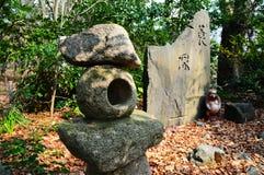 De stenen en het bamboe van Zen Stock Foto's