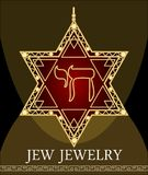 De stertegenhanger van David met Hebreeuws symbool van het leven, gouden juweel met Hebreeuws woord Chai stock illustratie