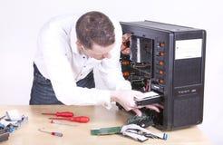 De steuningenieur van de computer stock foto's