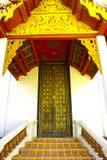 De stijl van het prieel van de Thaise kerk van het Boeddhisme Royalty-vrije Stock Foto