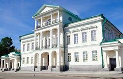 De stijlhuizen Yekaterinburg van het classicisme Royalty-vrije Stock Afbeelding