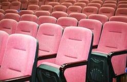 De stoel van de bioskoop (klikbeeld aan gezoem) stock foto's