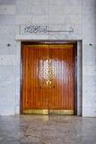 De stora magestic dörrarna av masjid, islamisk arkitektur, islam Stora dörrar Arkivfoto