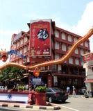 De straat Malacca van Jonker Stock Afbeelding