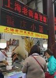 De Straat stinky tofu van Shanghai voor verkoop stock afbeeldingen