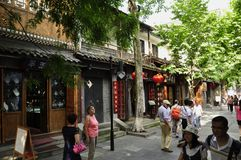 De Straat van China, Chengdu Stock Foto's
