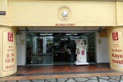 18 de Straat van China, Singapore Stock Fotografie
