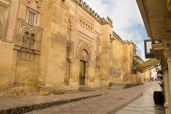De Straat van Cordoba Stock Afbeeldingen