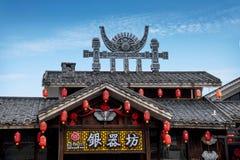 De Straat van de de Rivierdoek van Hunan Zhangjiajie Wulingyuan Royalty-vrije Stock Foto