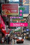 De straat van het neon Royalty-vrije Stock Foto's