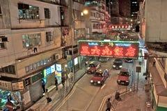 De straat van Hongkong royalty-vrije stock afbeelding