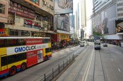 De straat van Hongkong Royalty-vrije Stock Foto's