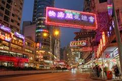De straat van Hongkong bij nacht, China Stock Foto's