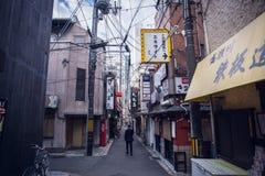 De straat van Japan stock afbeeldingen