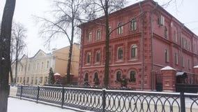 De straat van oude gebouwen in de stad van Yaroslavl royalty-vrije stock afbeeldingen